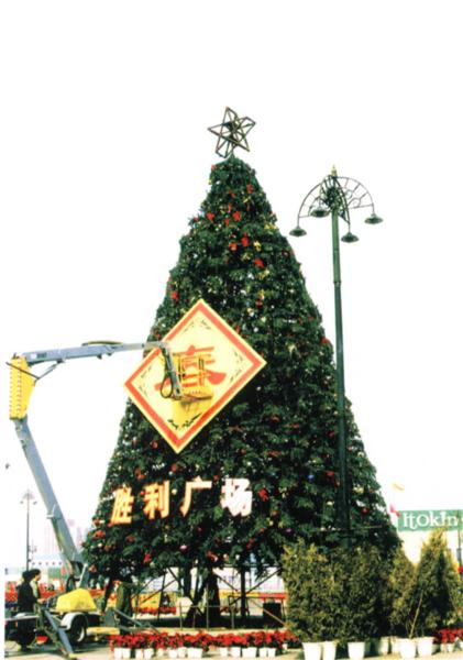 Fu Sun Engineering Limited Artificial Tree 富新工程有限公司